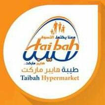 اجهزة التقييم – طيبة هايبر ماركت-taibah hyper market – creative matrix