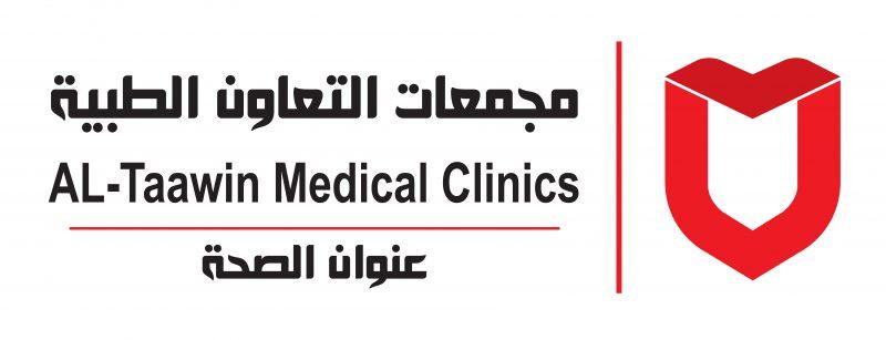 اجهزة التقييم – مجمعات التعاون الطبية -eltaawen medical clients- creative matrix
