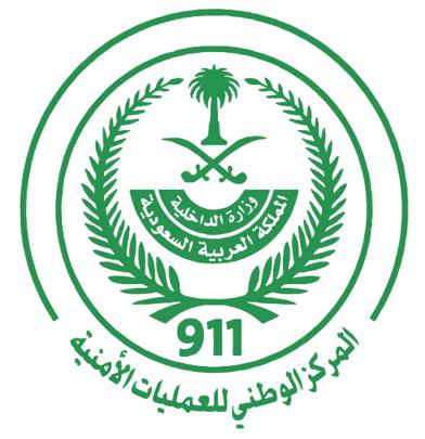 اجهزة التقييم – المركز الوطنى للعمليات الأمنية-وزارة الداخلية – -المملكة العربية السعودية – creative matrix