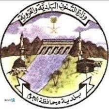 اجهزة التقييم – بلدية محافظة الجموم