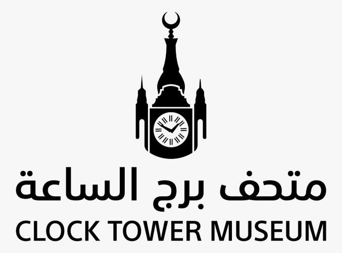 اجهزة التقييم -متحف برج الساعة clock tower museum- creative matrix