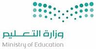 اجهزة التقييم – وزارة التعليم ministry education – creative matrix