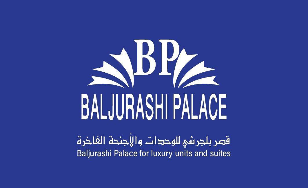 قصر بالجرشي